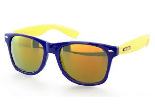 Солнцезащитные очки HM 1427
